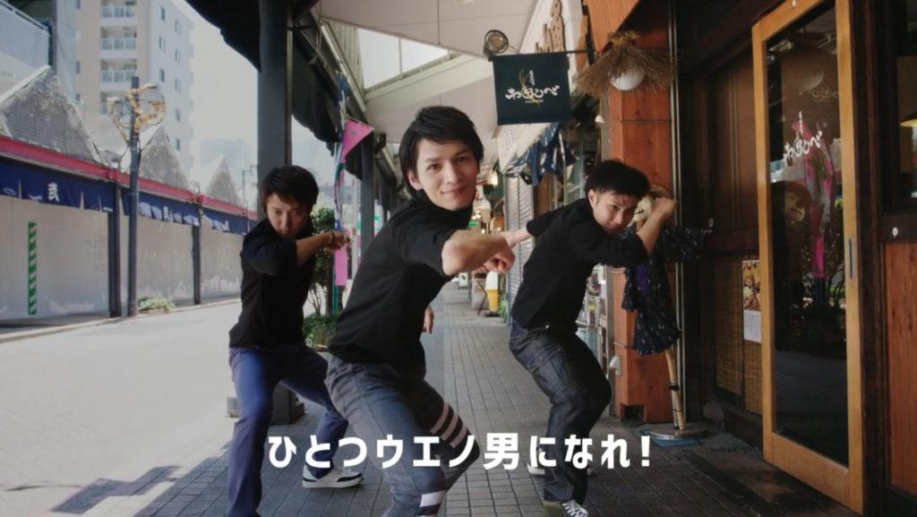Cm 意味不明 東京上野クリニック